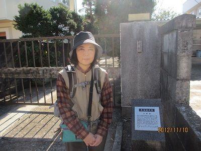47 渡辺本陣跡碑(渡辺家の前)