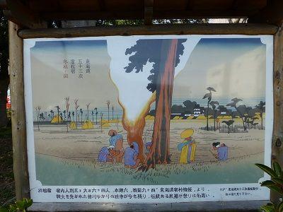102 浜松宿絵図