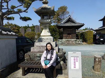 072 東海道お休み処協力隊・ベンチ