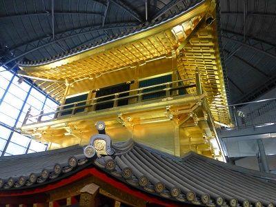 084 黄金の天守閣
