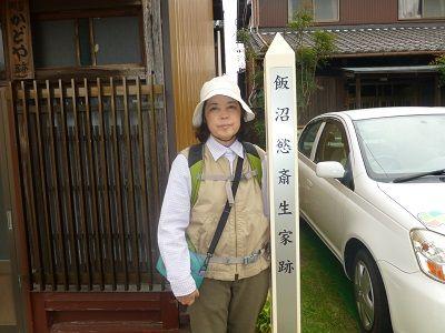 029 飯沼慾斉生家跡