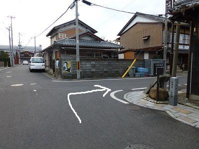 053 分岐(右折)