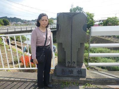077 馬喰橋(馬顏親柱)