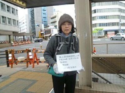 28-① 静岡駅・江川町交差点(到着地)