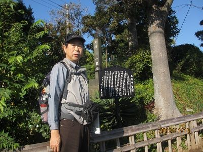 16 029清水伏見一里塚(玉井寺)
