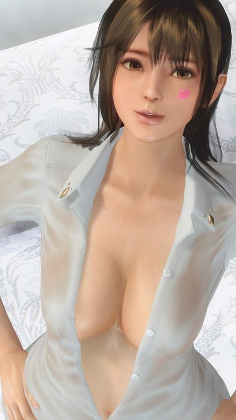 みさき おっぱい谷間 DOAX-VenusVacation_181219_011709