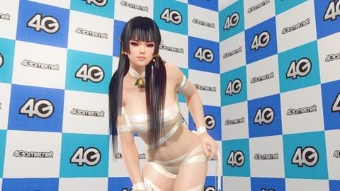 DOAX-VV エロ水着で女天狗ポーズ 4gamer