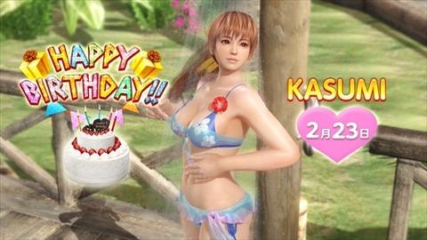 happybirthday kasumi
