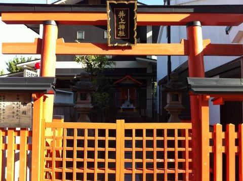 井上神社1