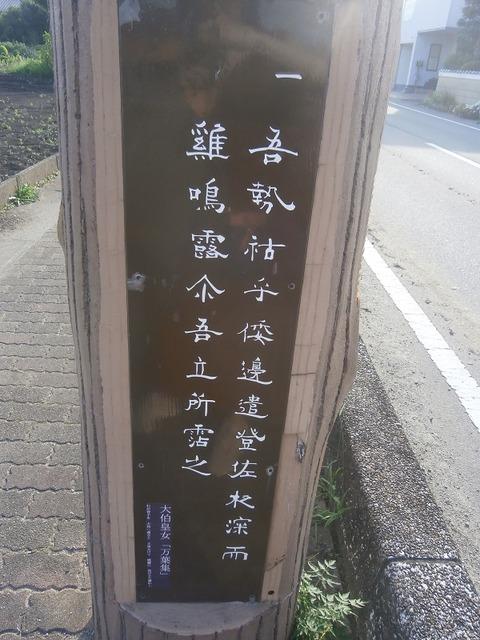 2017斎宮14