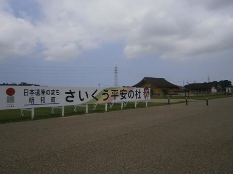 2017斎宮3