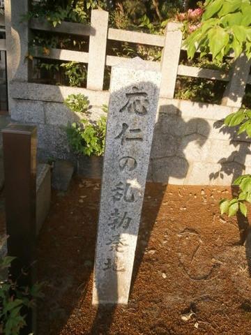 上御霊神社4