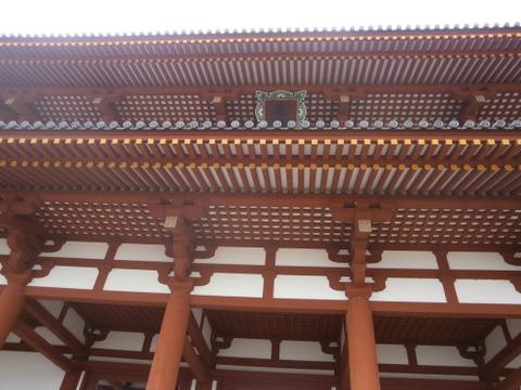 平城京朱雀門2