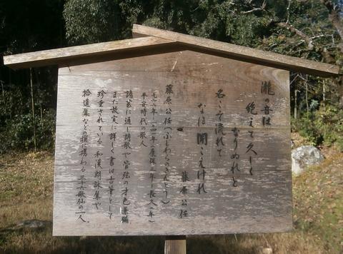 名古曽の滝7