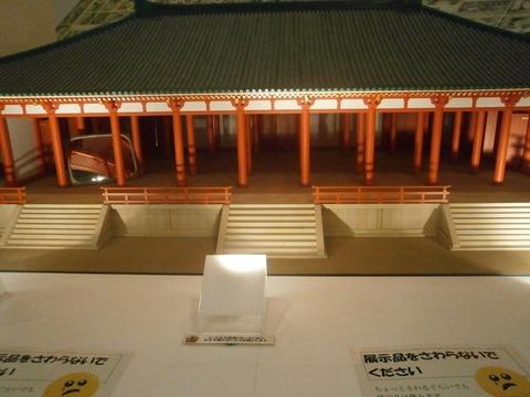 平安京1豊楽院2