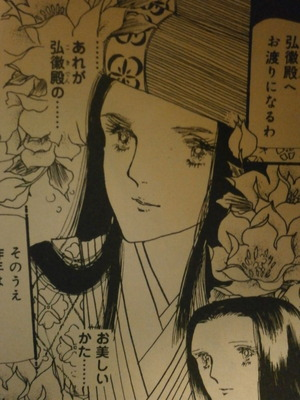 asaki弘徽殿1