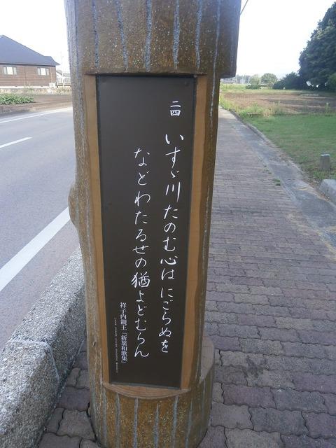 2017斎宮13