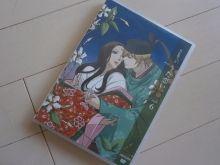うた恋い。DVD