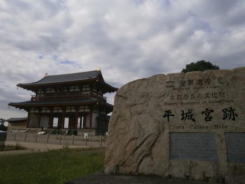 平城京朱雀門