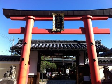 奈良市御霊神社1