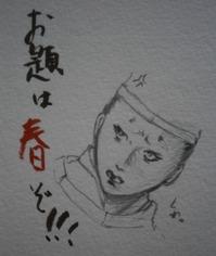 山本頼長2