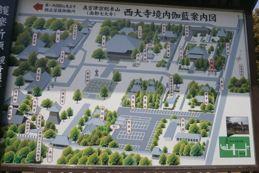 西大寺地図