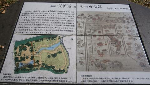 名古曽の滝5