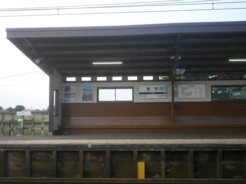 2017斎宮22