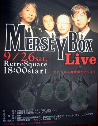 柳井市民音楽祭