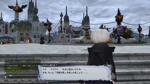 Wakame Kuki 2014_10_30 11_43_40