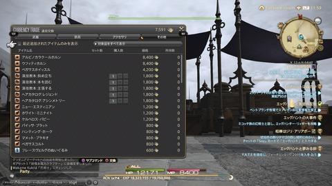 Wakame Kuki 2020_04_07 11_59_20