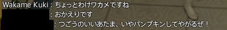 Wakame Kuki 2015_09_09 23_54_06