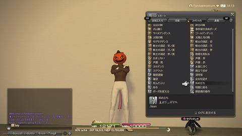 Wakame Kuki 2020_04_09 14_13_18