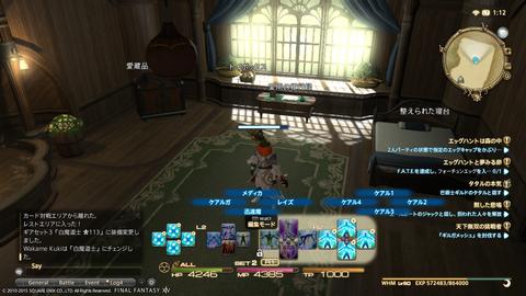 Wakame Kuki 2015_12_09 01_12_24