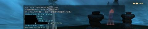 Wakame Kuki 2015_09_30 23_54_58