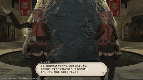 Wakame Kuki 2015_11_17 21_27_15