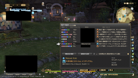 Wakame Kuki 2014_11_29 17_15_15
