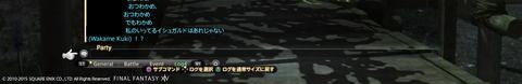 Wakame Kuki 2015_10_13 22_26_05