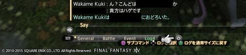 Wakame Kuki 2015_10_05 20_12_48
