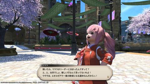 Wakame Kuki 2016_03_08 22_40_05