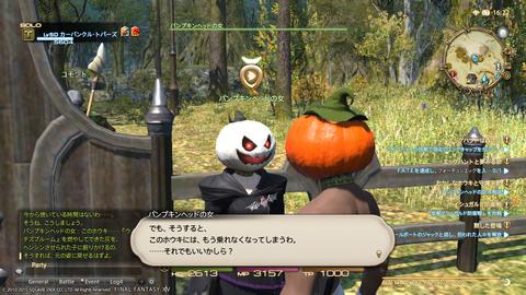 Wakame Kuki 2015_10_26 16_22_42
