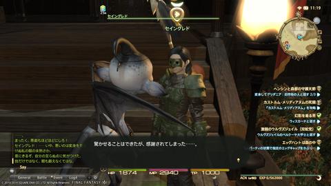 Wakame Kuki 2014_10_30 11_19_50
