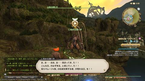 Wakame Kuki 2015_07_04 05_00_19