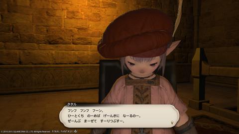 Wakame Kuki 2015_04_05 01_02_16