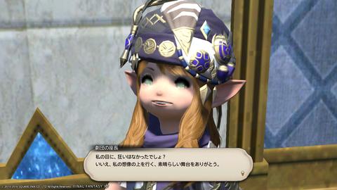 Wakame Kuki 2016_09_12 00_56_41