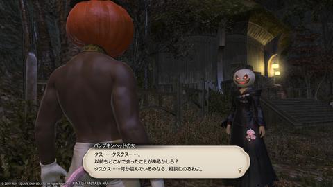 Wakame Kuki 2015_10_26 13_31_26