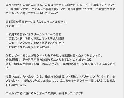 スクリーンショット 2020-11-13 17.41.05