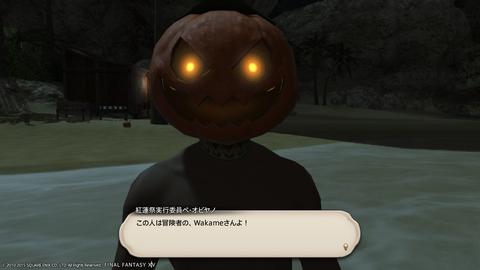 Wakame Kuki 2015_09_01 18_33_00