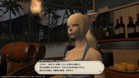 Wakame Kuki 2015_09_01 17_04_35