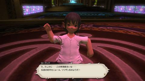 新規マイビデオプロジェクト24
